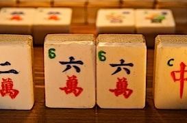 mahjongg.jpg